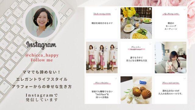 春の映えトップス_1_5