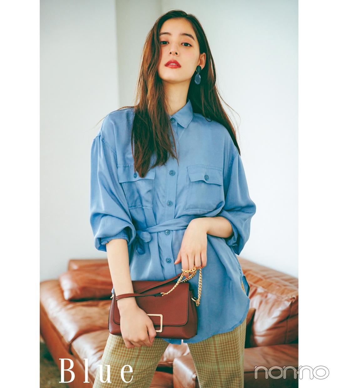 新木優子×新しいこと始まる秋服。「くすみブルーで肌色をきれいに見せて」_1_3