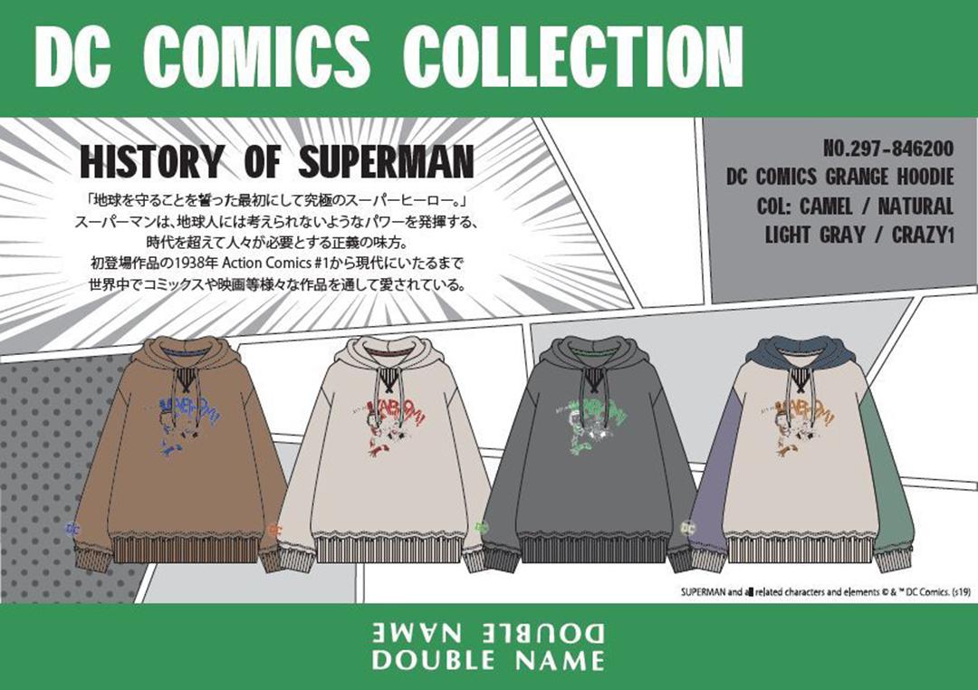 ダブルネーム 相鉄横浜ジョイナス店がオープン! 限定のDCコミックスアイテムは要チェック!_1_2-2