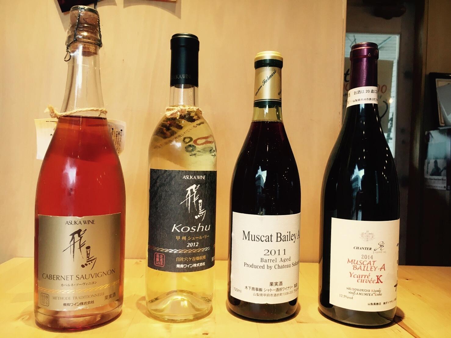 Made in Japanに酔いしれた夜『国産ワイン・国産チーズ』かなりいいです‼️_1_1