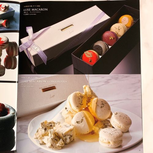 美味しさに驚いた、ルワンジュ東京のチーズマカロン_1_3-1