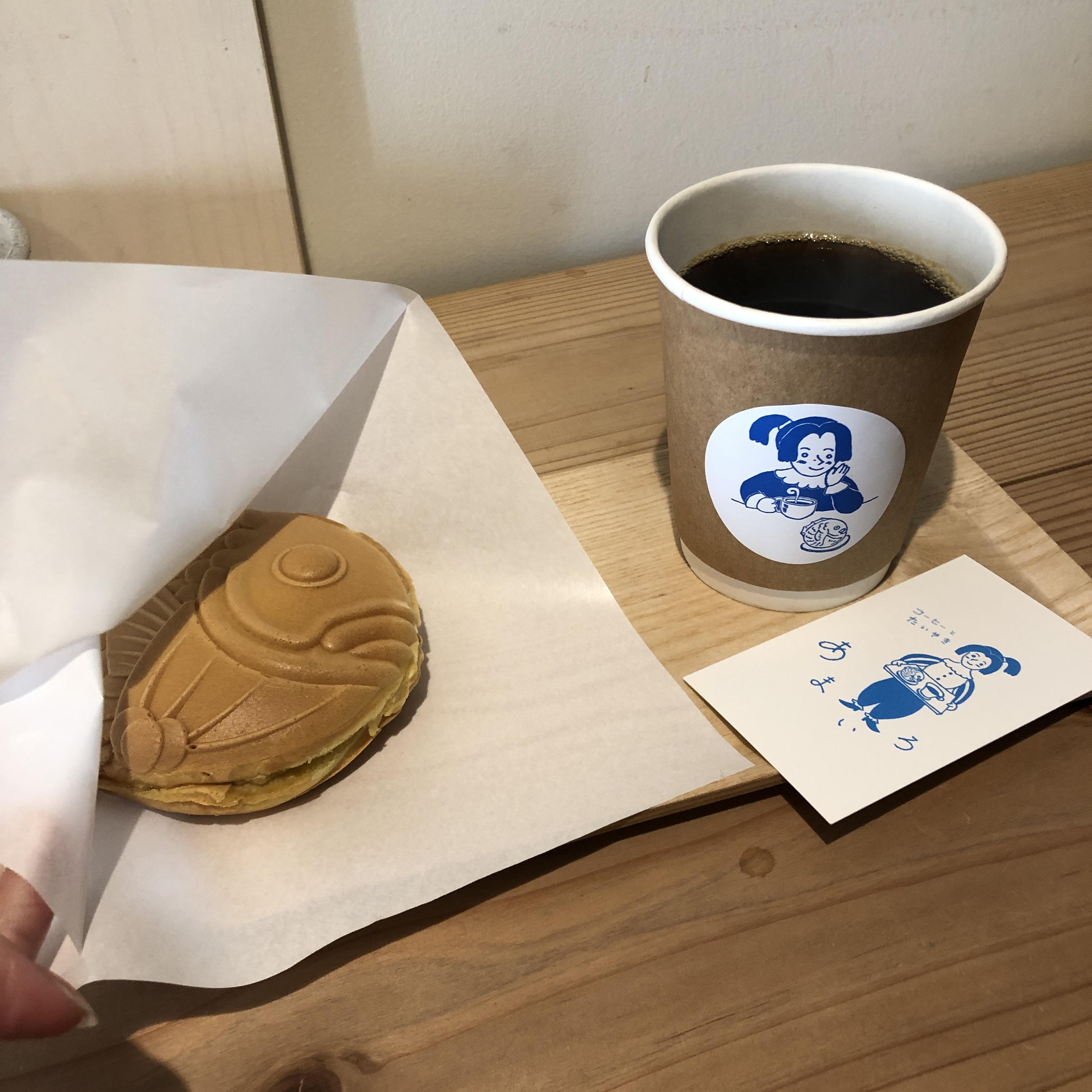 京都 おすすめのcoffee shop_1_3