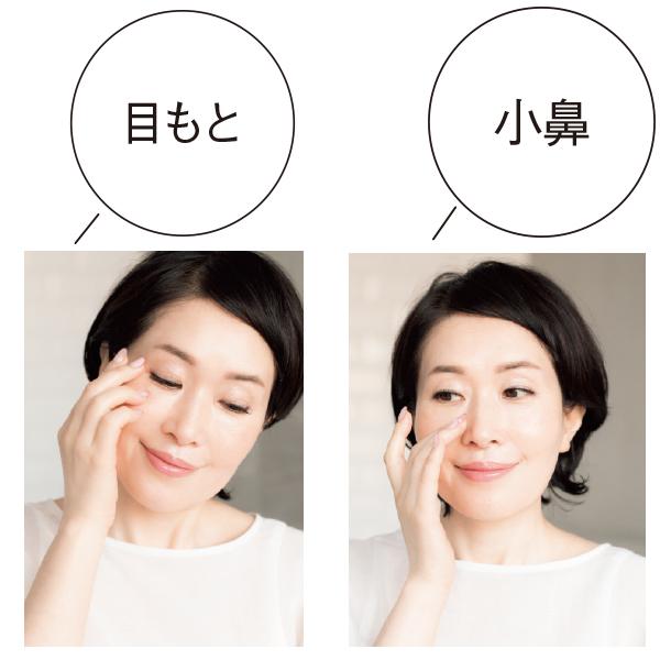 """小林ひろ美さんがずばり回答! アラフィーの""""洗顔あるあるQ&A""""_1_3"""