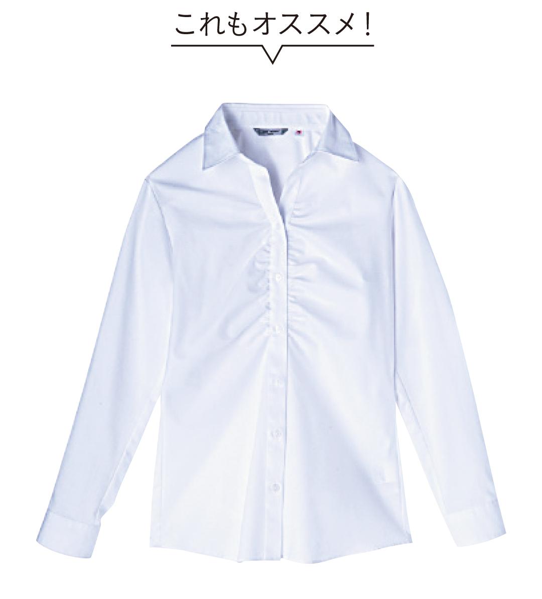 きちんと派のオフィスコーデ♡ シャツの着回し&おすすめをチェック!_1_3-3