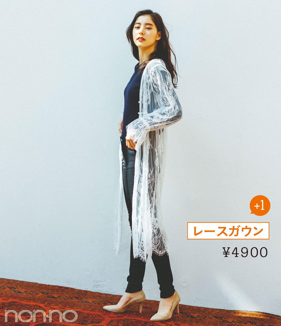 ¥2600~¥4900をひとつだけでOK! シンプル派が買い足すべきトレンド服&小物3_1_1