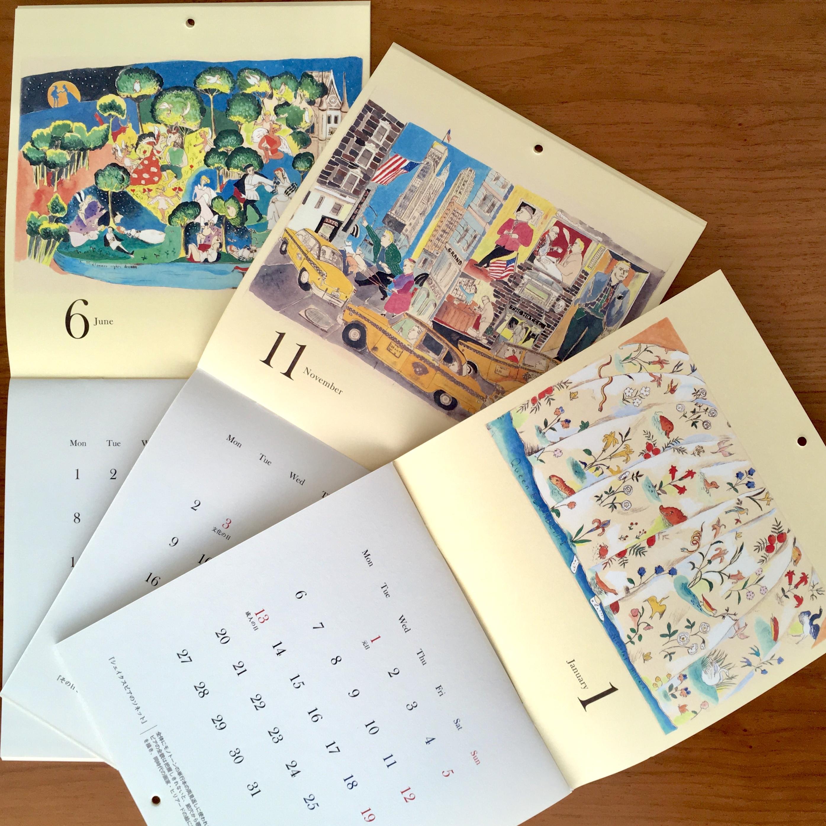 毎冬のお楽しみ、銅版画カレンダー!_1_1-2