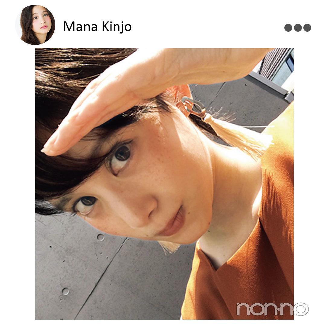 Photo Gallery|モデル愛用のデジモノ大公開♡_1_9