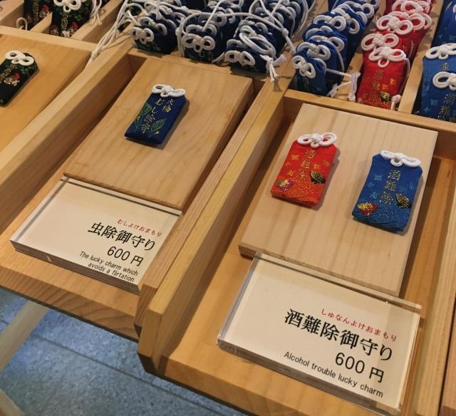 関東No1と言われるパワースポット、来宮神社の大楠へ。_1_6