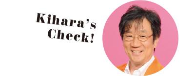Kihara's Check!
