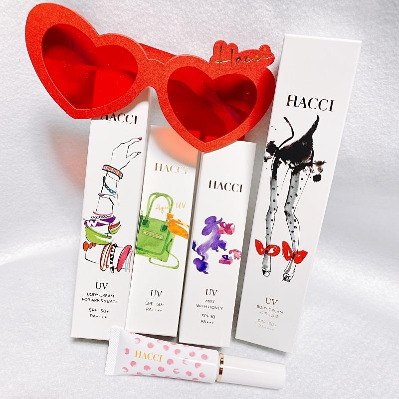HACCIの限定UVケアが3/1に発売