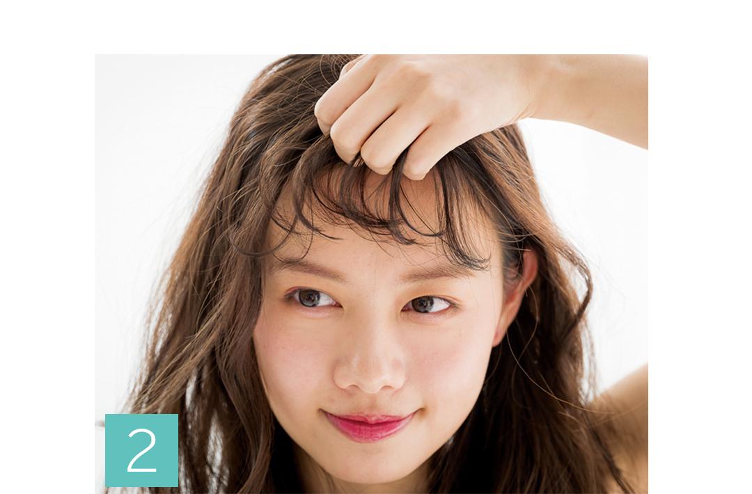 クセ毛の私でも、シースルー前髪を楽しめる?…コテを使って簡単お悩み解決★_1_2-2