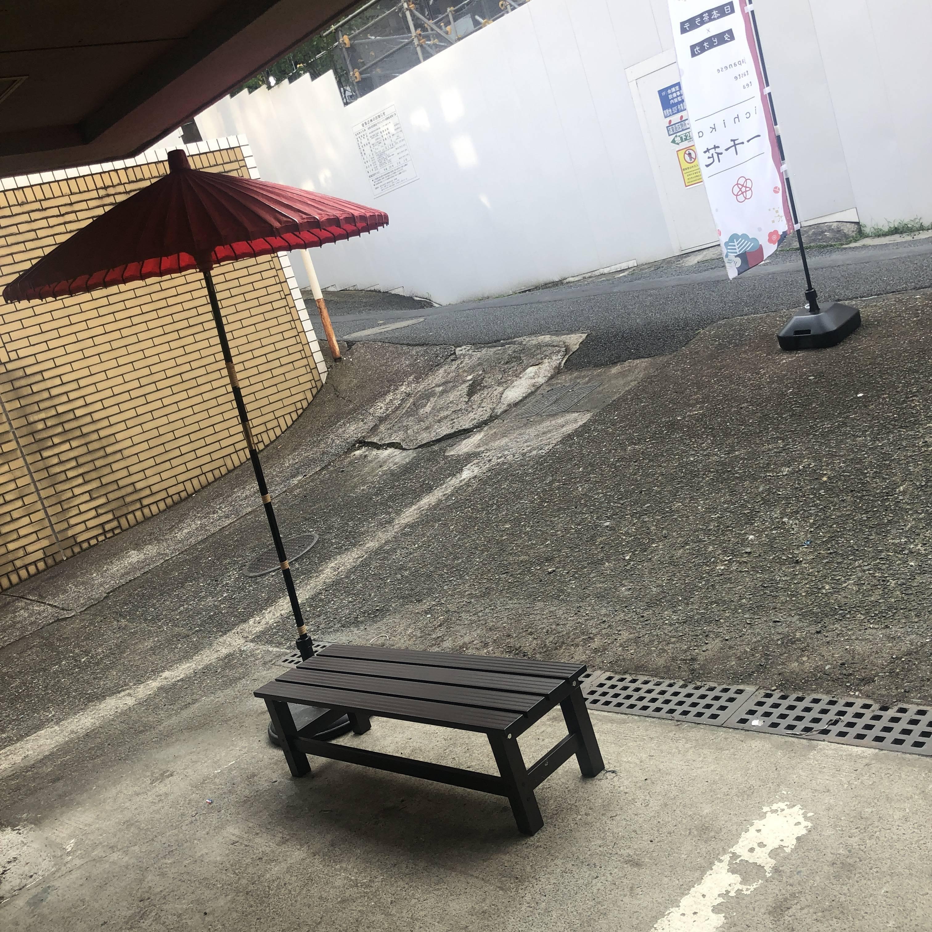 Vol.77♡ 抹茶好き必見!日本茶専門店×タピオカ【一千花】_1_5-1