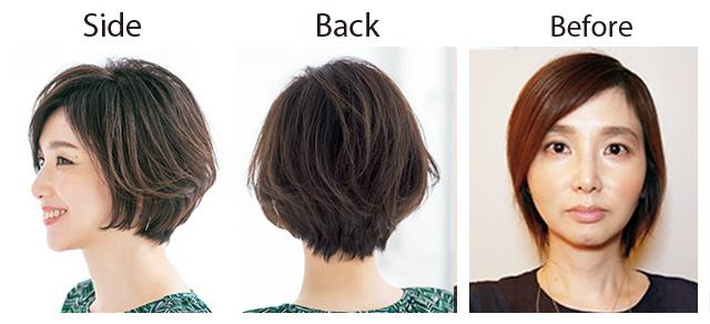 【1カ月前】まずはサロンでふんわりヘア仕込み!【同窓会までに髪のボリュームアップ大作戦】_2_2