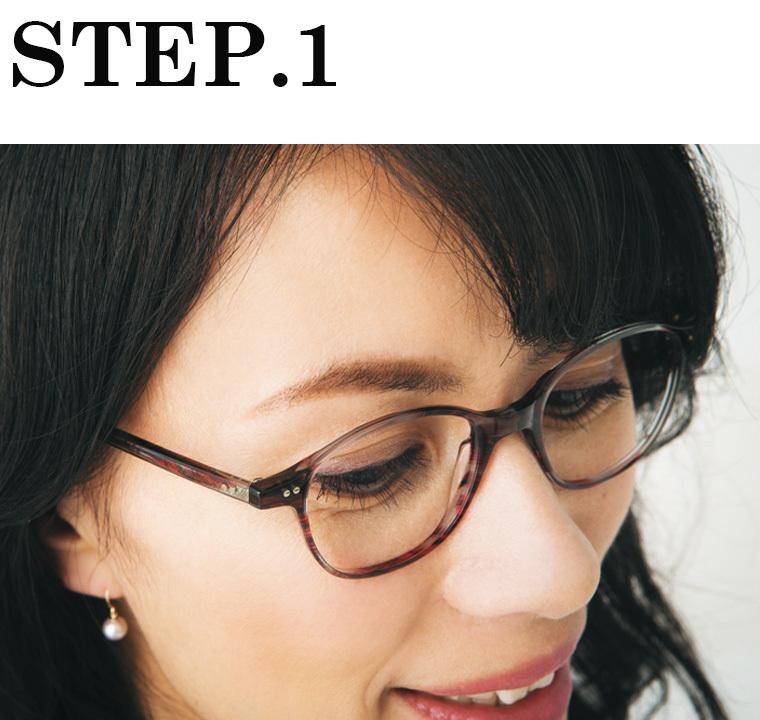 「肌映りがよく見えるメガネが欲しいんです」【運命のメガネの探し方②】_1_3-1