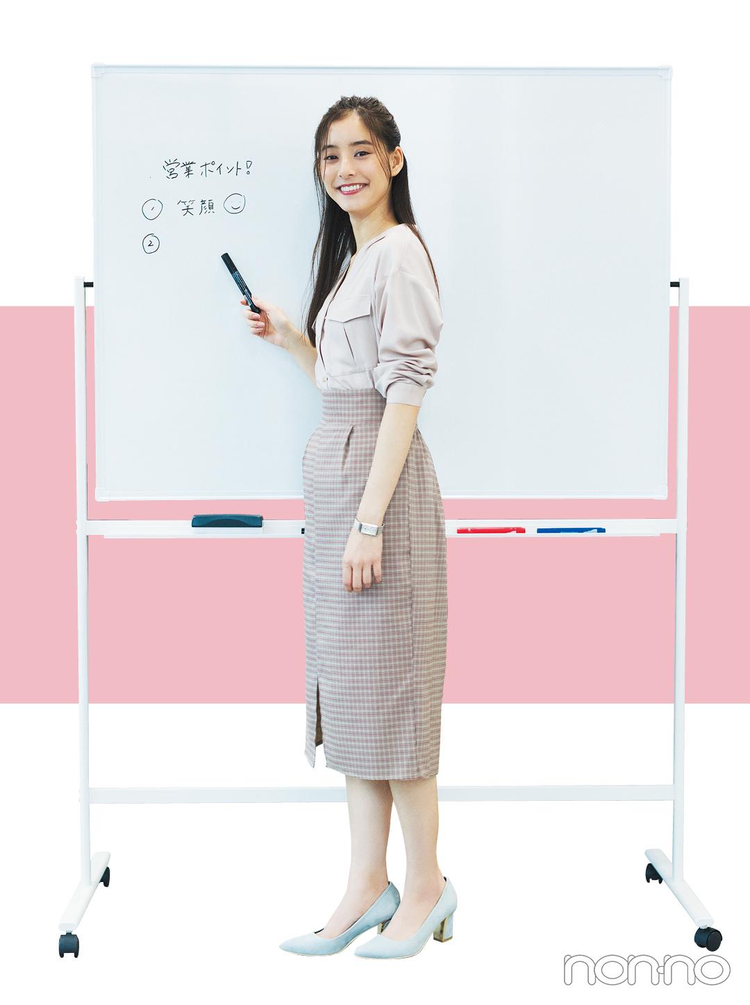 新木優子のオフィスコーデをもっと見る_1_3