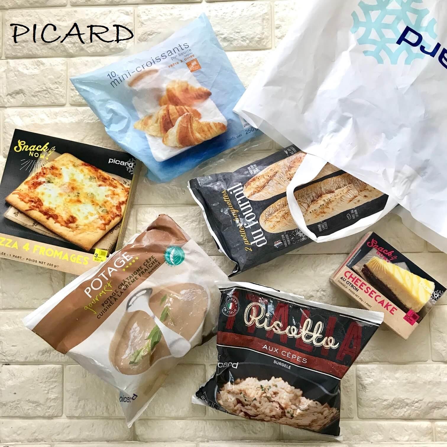 ピカール冷凍食品画像