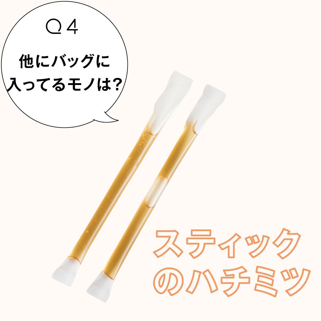 新川優愛のバッグの中身★ ミニ財布、リップからスマホの中まで公開!_1_2-4