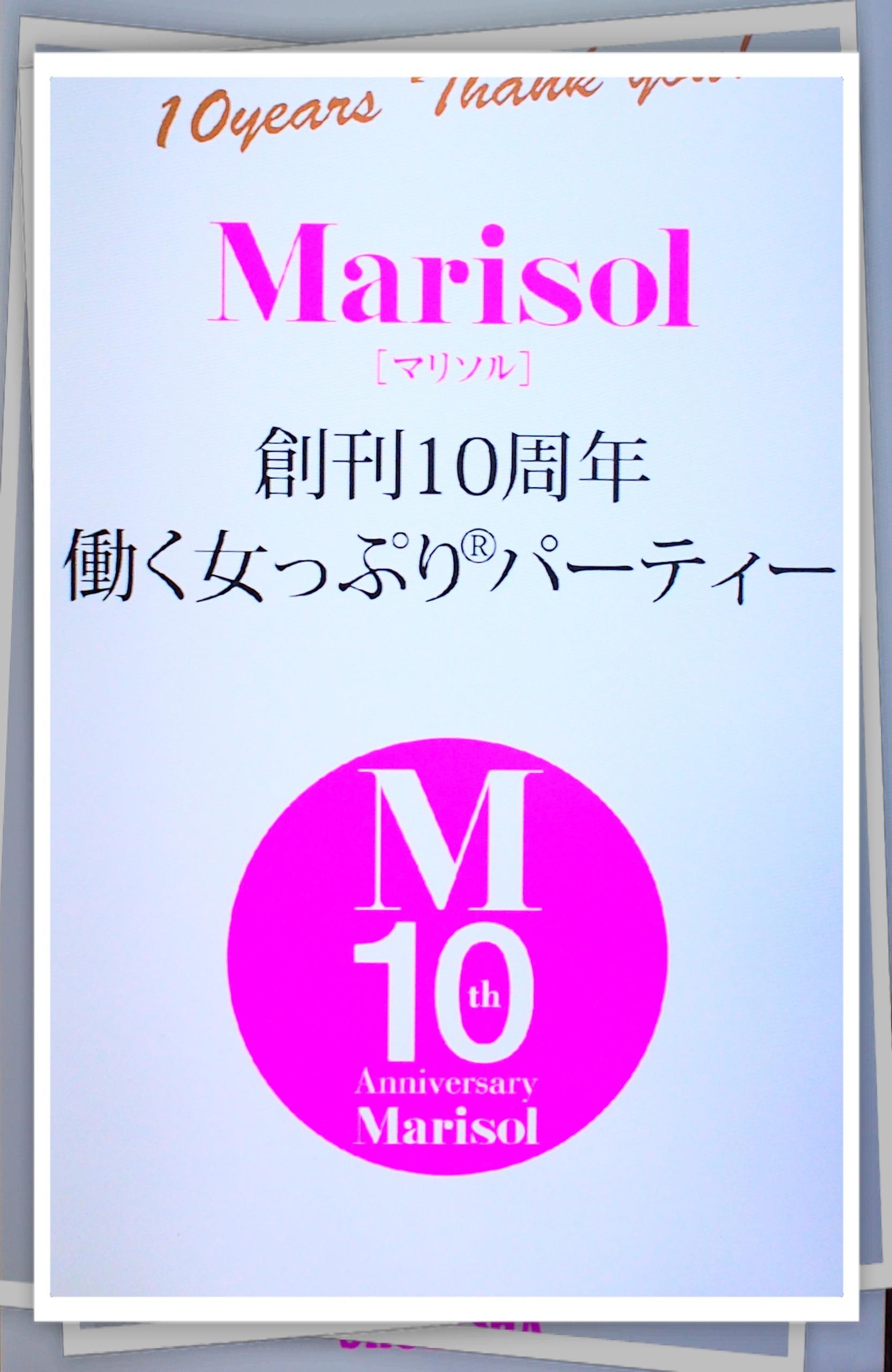 Marisol創刊10年パーティへの道のりで♡_1_2