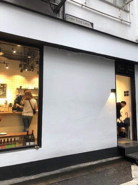 香港で本格コーヒーならこちらで!_1_1-1