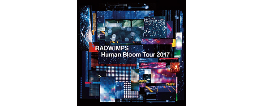 RADWIMPS新作アルバムetc.最新ミュージック情報3選【Check The Hits!】_1_1-3