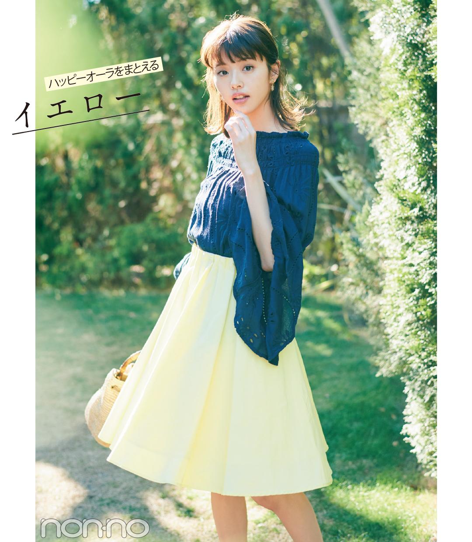 春一番に買うのはコレ! きれい色スカート2018♡ 最新コーデ4選!_1_1-1