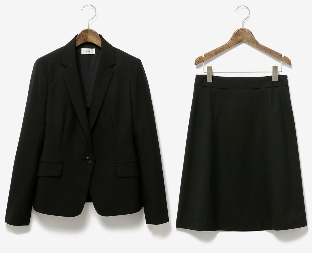 PLSTリクルートスーツ