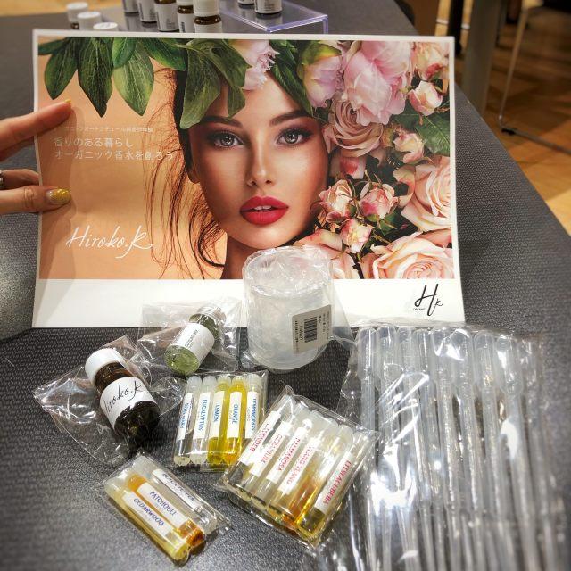 肌で香る香水のある暮らし♡オーガニック香水作り体験レポート《ゆっこのビューティー》_1_2