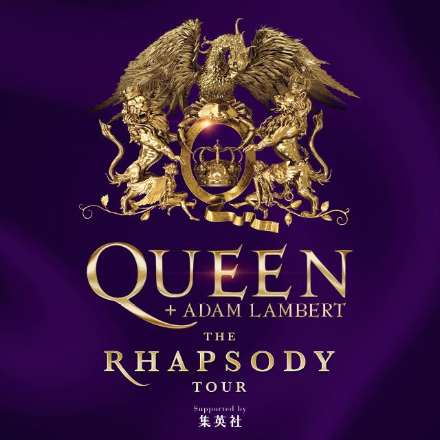 QUEEN+ADAM LAMBERT THE RHAPSODY TOUR