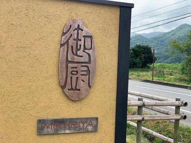 軽井沢での朝食は_1_1