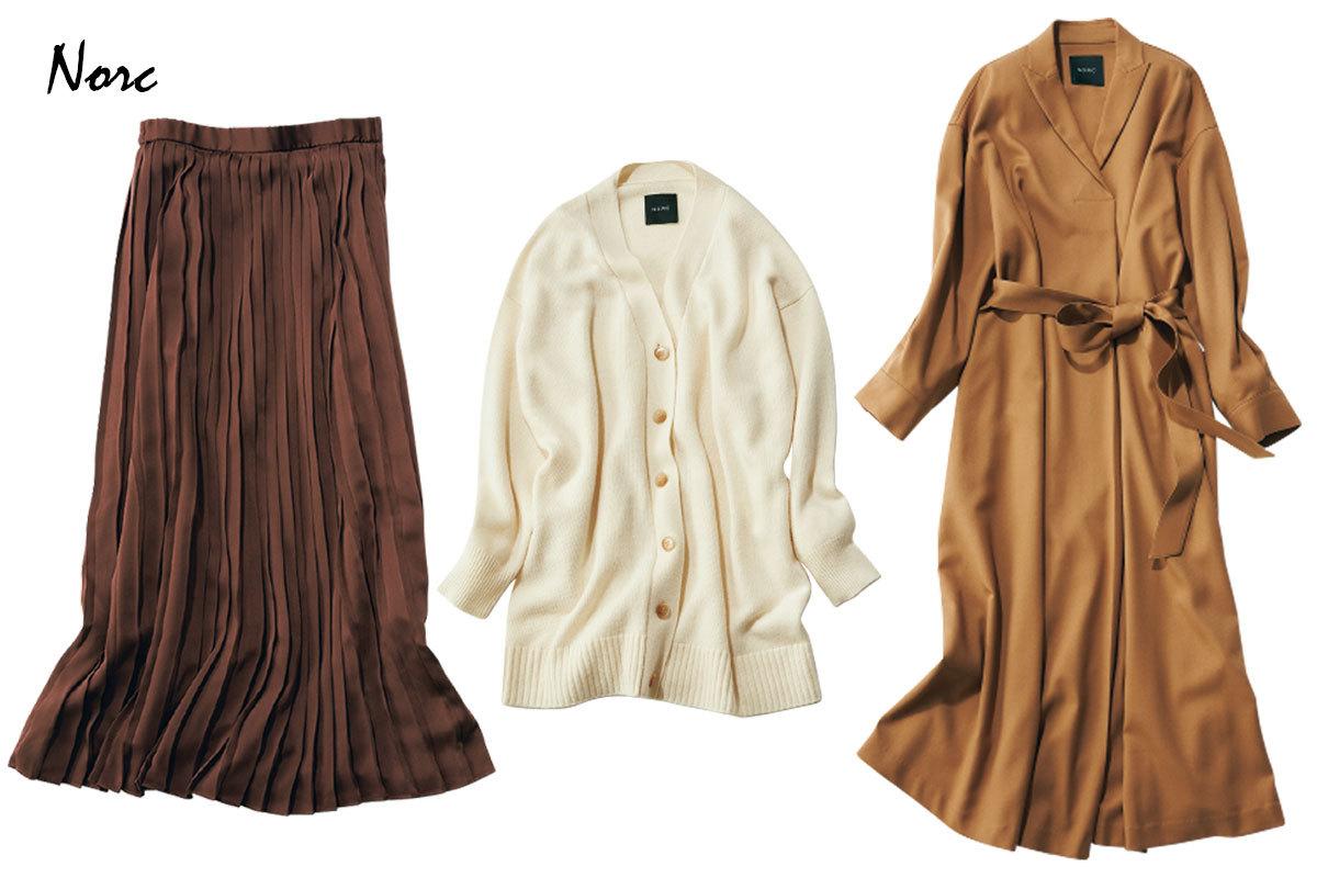 ファッションECブランド1