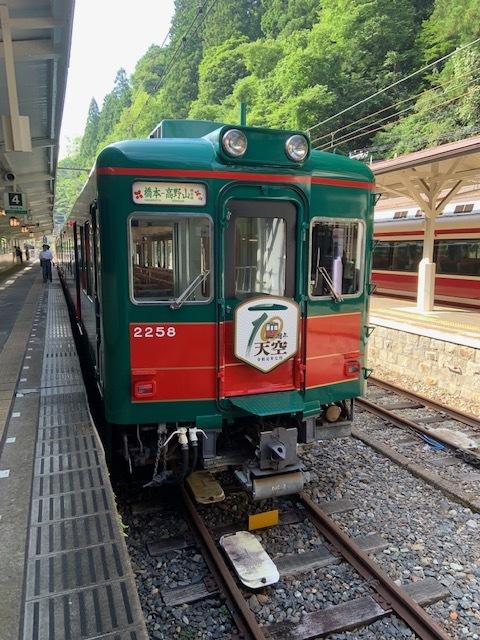 大人の遠足 列車「天空」に乗って高野山へ_1_5