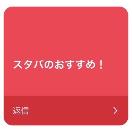 【初質問コーナー】Instagramで募集した質問に答えます❤︎_1_2