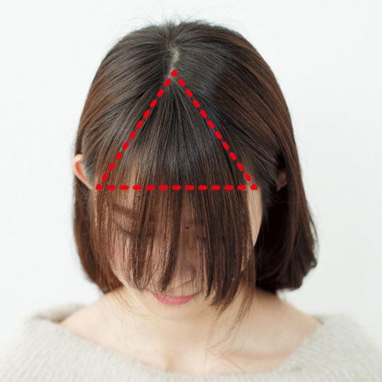 図解でよーくわかる! 小顔も叶う「アイドル前髪」の作り方_4_4-2