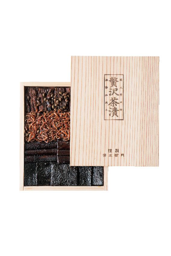 大人の味の豪華な詰め合わせ 「清左衛門」の贅沢茶漬_1_1