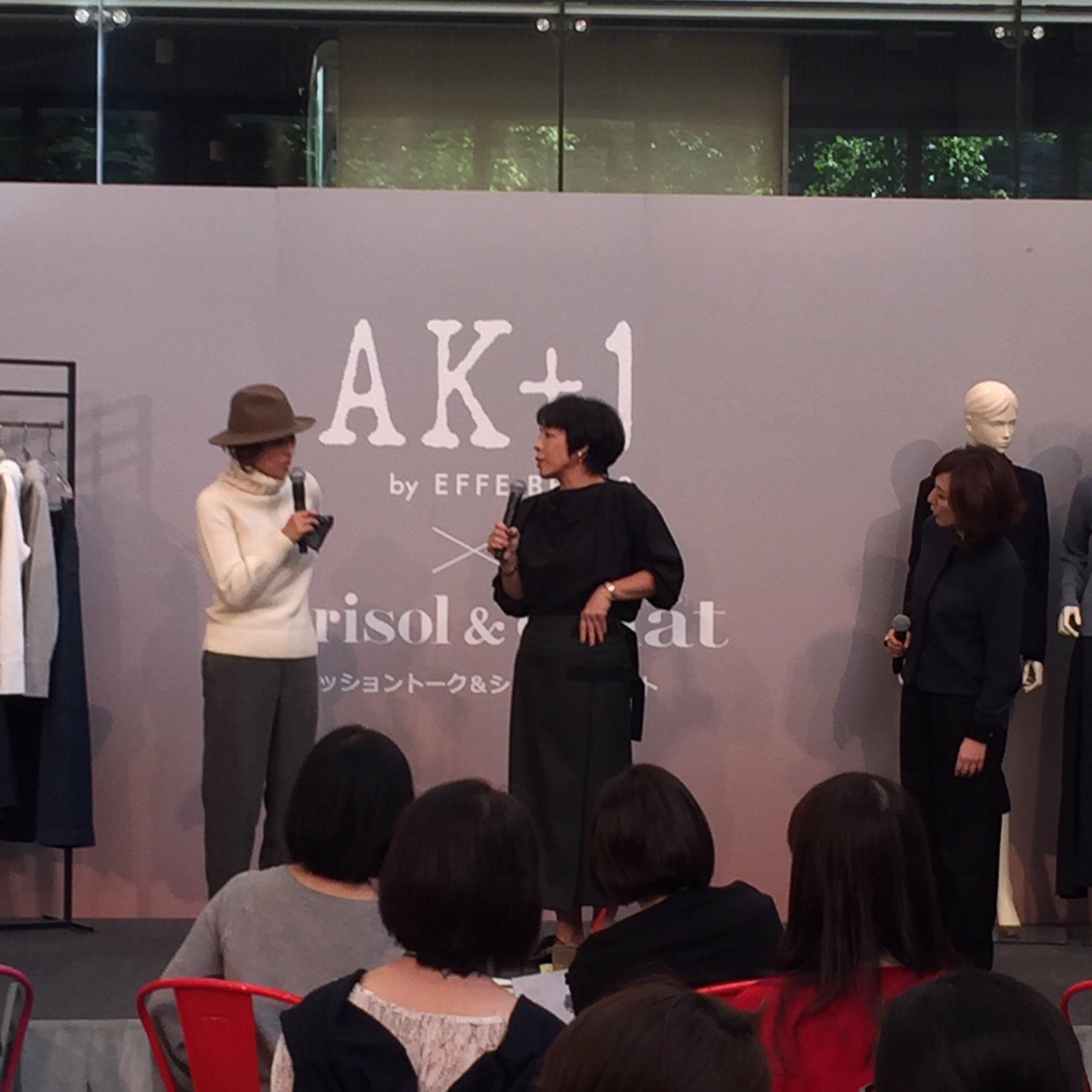 亜希さんに会えた♡AK+1 BY EFFE BEAMSイベントへ_1_3-1