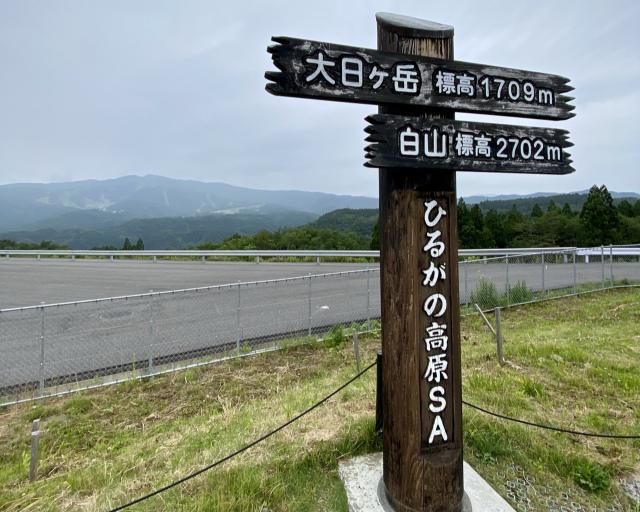飛騨高山 観光