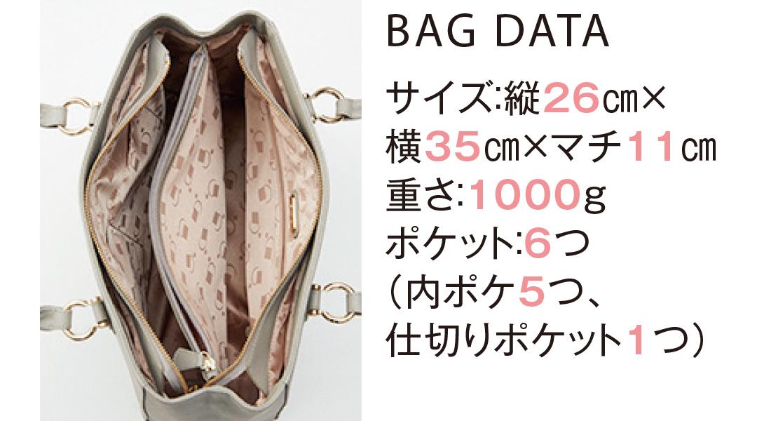 BAG DATA サイズ:縦26cm×横35cm×マチ11cm重さ:1000gポケット:6つ(内ポケ5つ、仕切りポケット1つ)