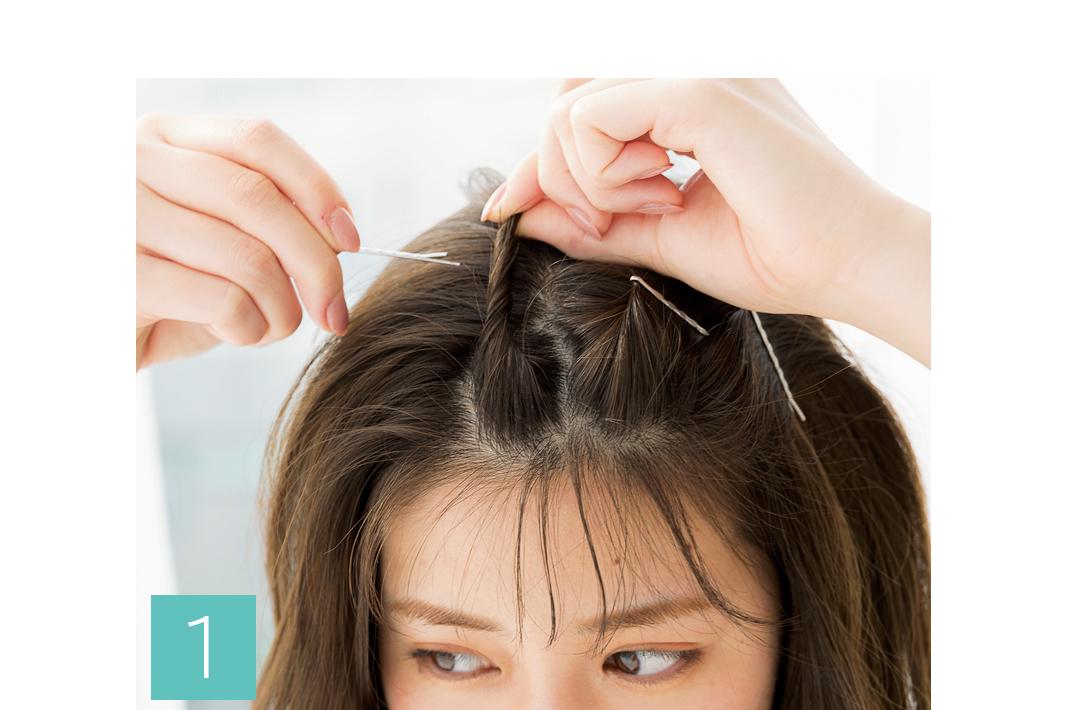 おでこが狭いからシースルー前髪が似合わない…そんなときはヘアアレンジで解決!_1_2