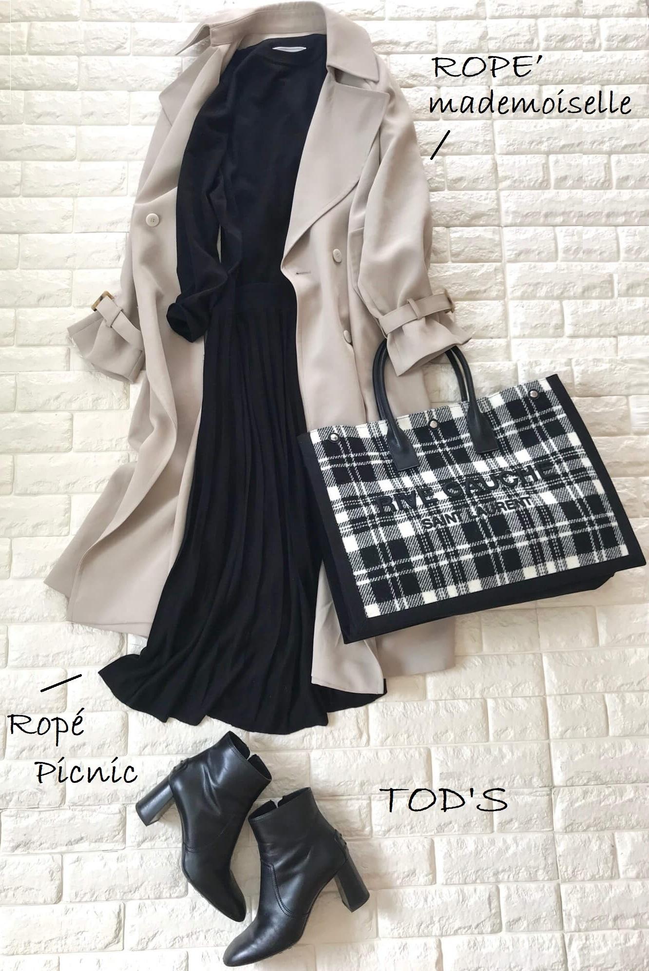 サンローランのバッグと黒いワンピース