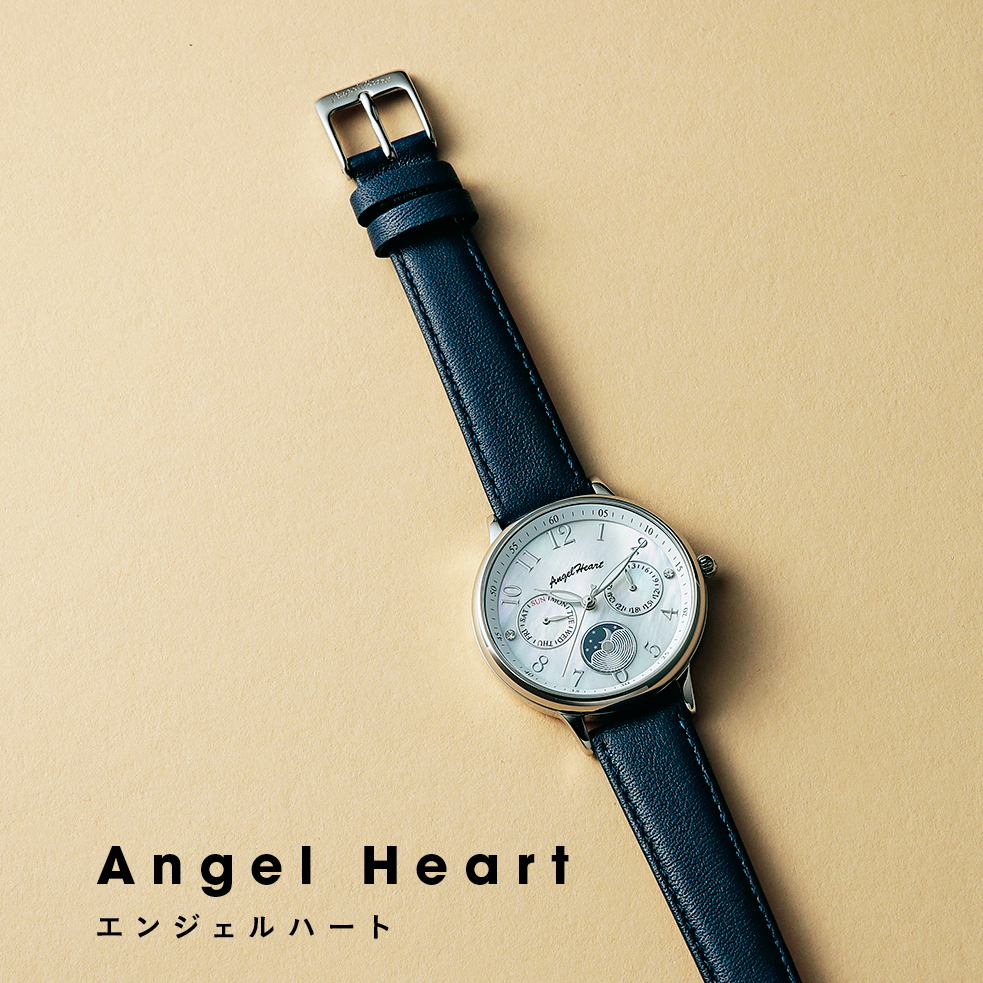 Angel Heart エンジェルハート