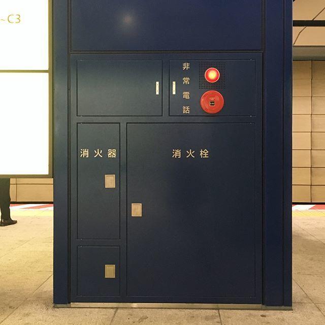 地下鉄駅で文字を拾う。_1_1-3