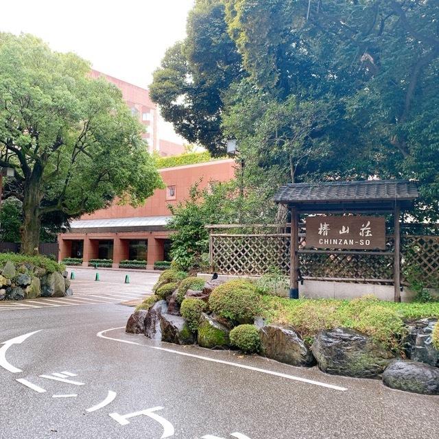 椿山荘 アフタヌーンティ