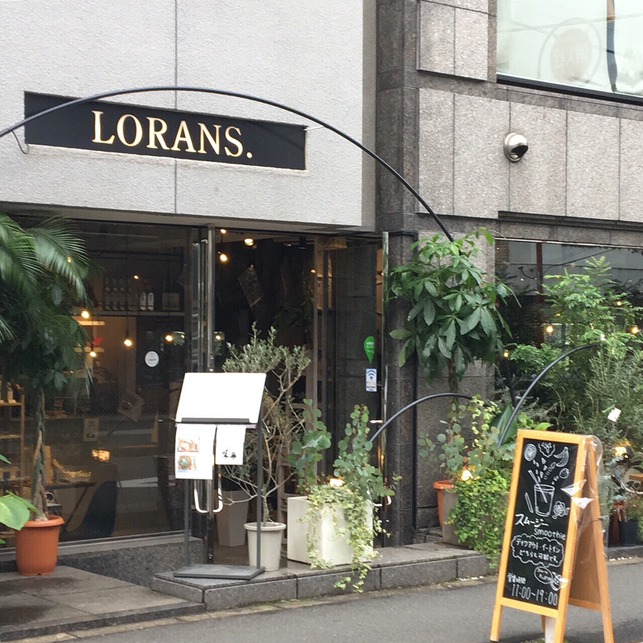 """【 第94回❤︎ 】お花屋さんカフェ""""LORANS 原宿"""" で春の香りを**_1_1"""