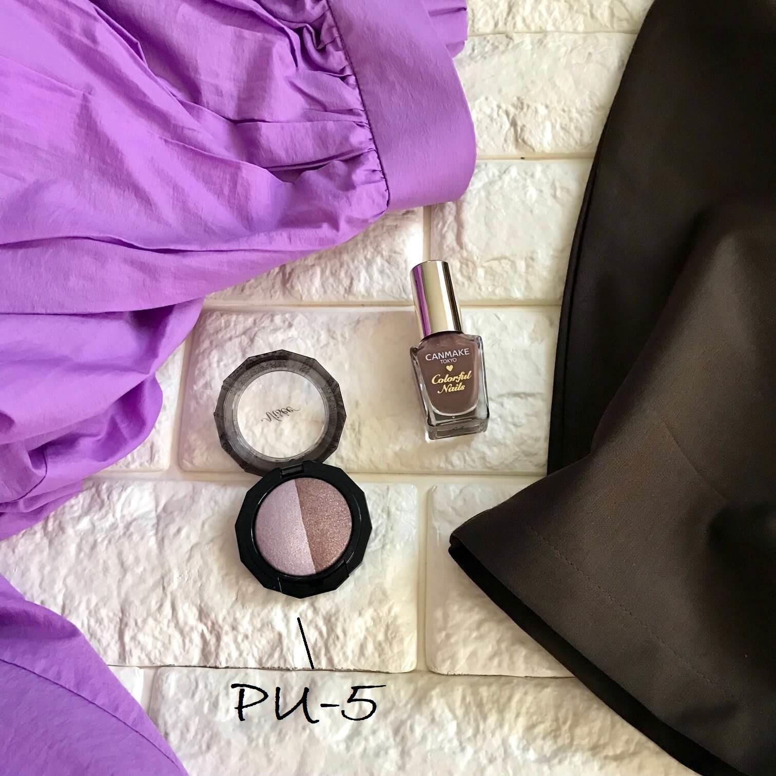 ヴィセのアイシャドーと洋服のコーデ