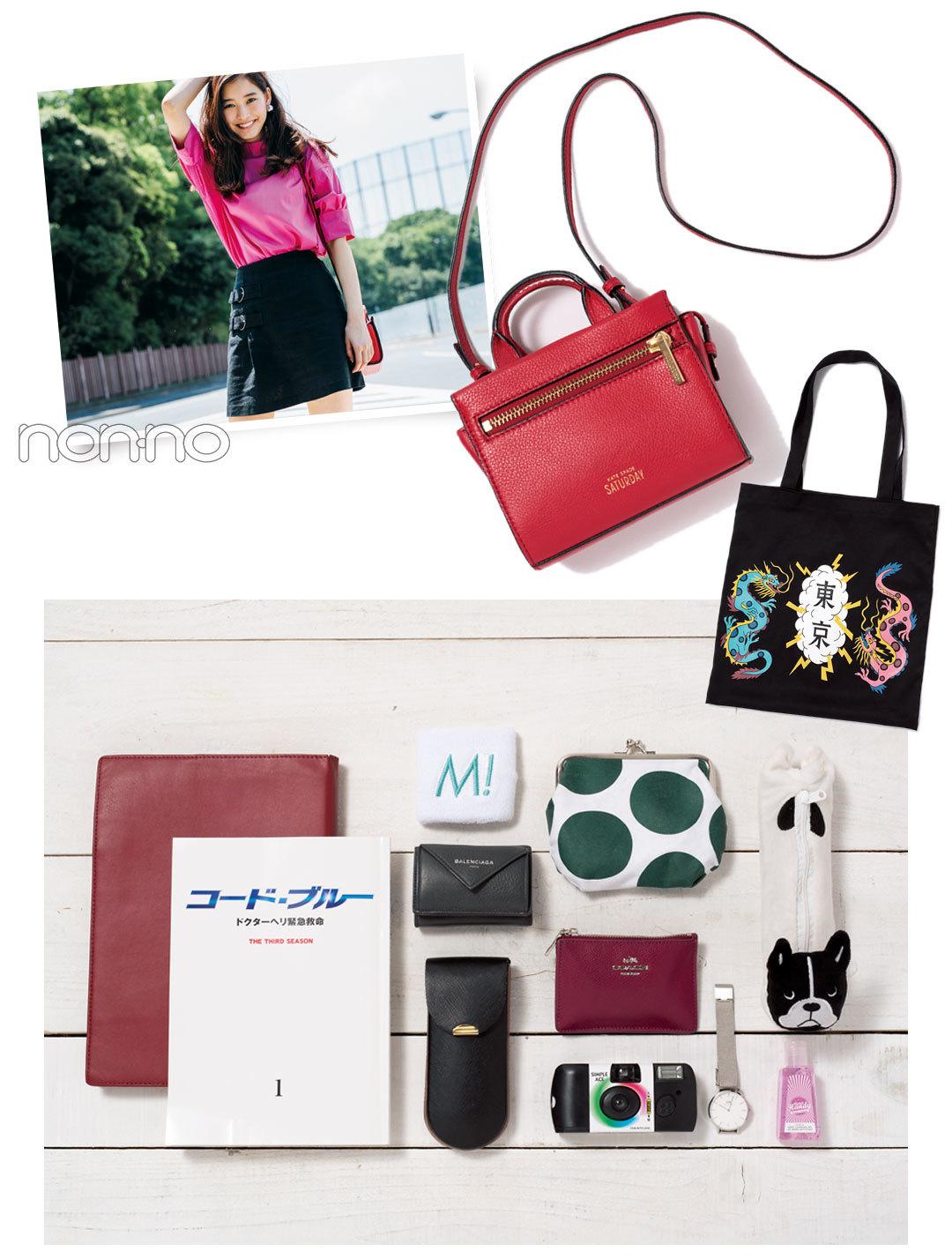モデルってどんなバッグ持ってるの? ばっさー、優愛、七瀬、優子、友菜の私物をなんと中身まで公開!_1_1-3