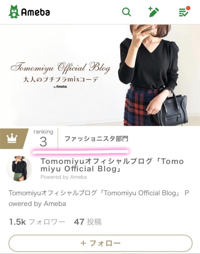 GU本当に買って良かったスカート!【tomomiyuコーデ】_1_13