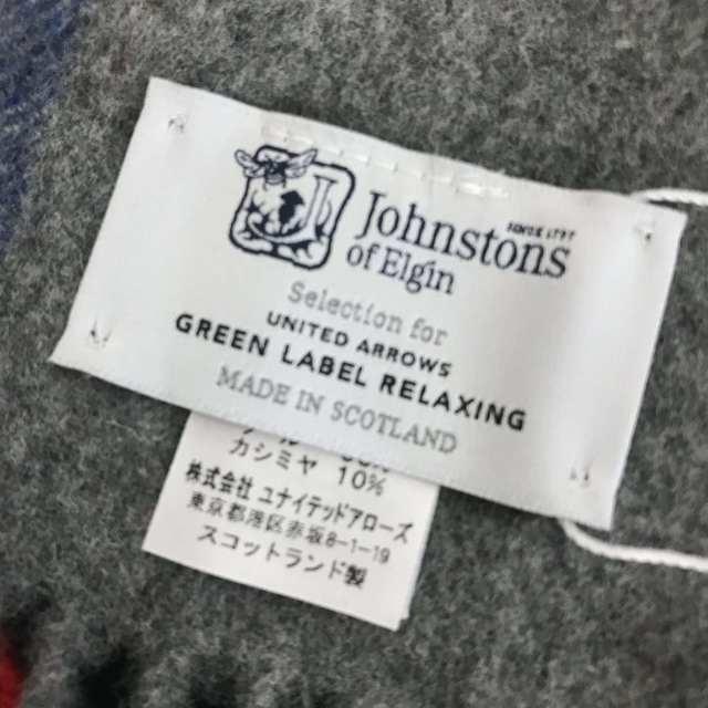 欲しかったジョンストンズのストールを2万円台でゲット♡_1_2
