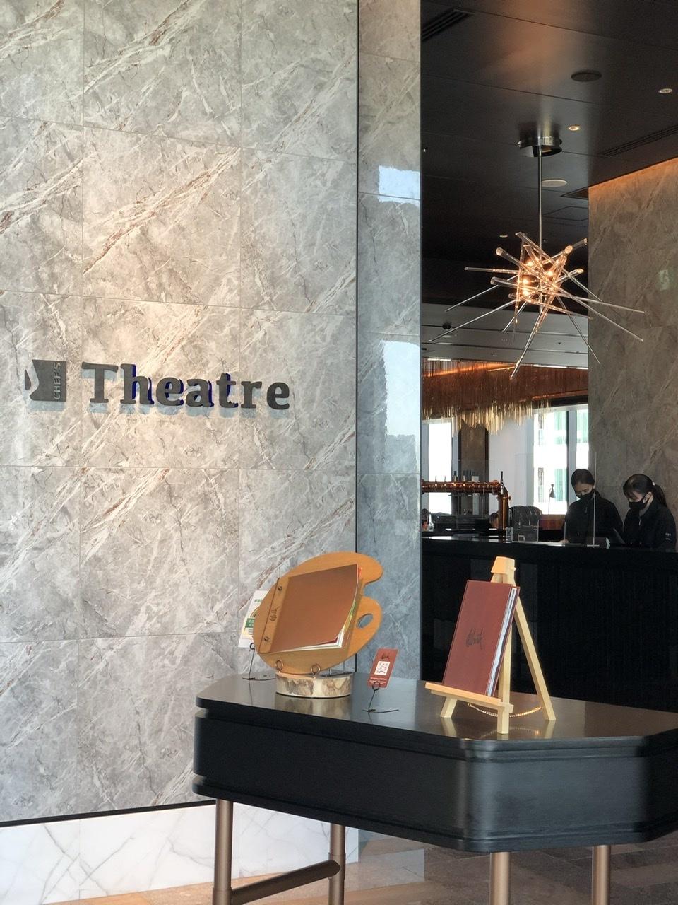 五感を魅了する場所『メズム東京』レストランChef's Theatreへ_1_3