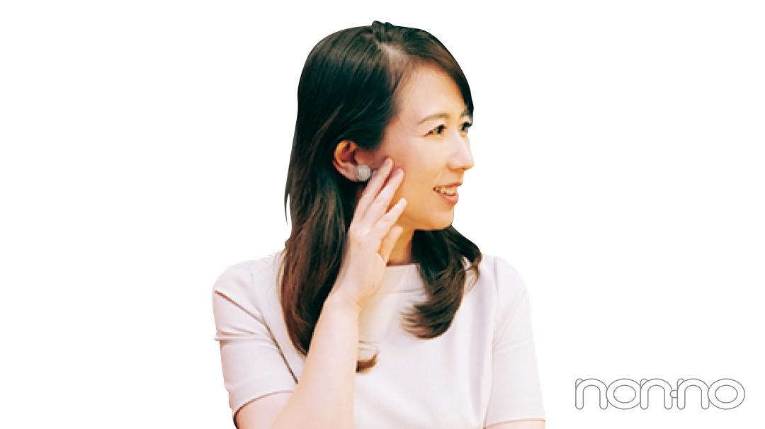 『OVER THE SUN』ジェーン・スー&堀井美香の人生相談3-2