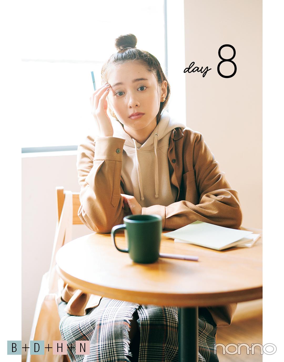 【堀田真由の家⇄外どっちも可愛い着回し20days③】day6~10_1_4